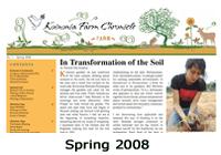 spring_2008