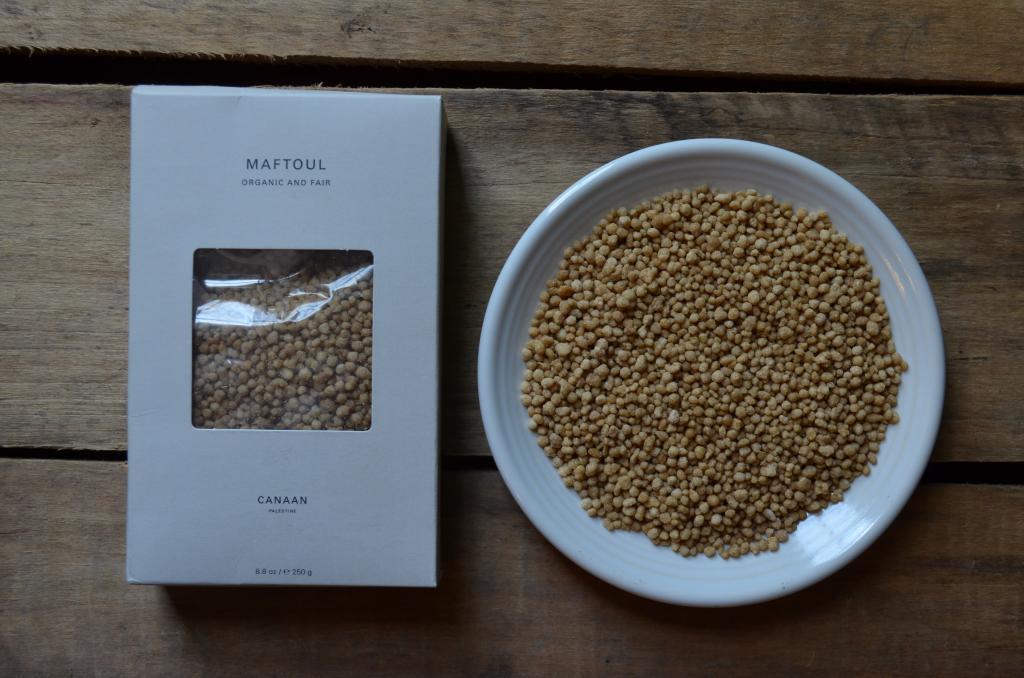 Maftoul Box and Bowl